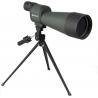 Barska 25-125x88 WP Benchmark Straight Spotting Scope w/ Handheld Tripod, Table Top Tripod, Soft Carrying Case, Hard Case