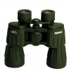Konus 7x50mm Military Binoculars 2171
