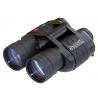 Night Detective Night Vision 5 Binocular - 5x NV System with IR, ND-BQ5-M