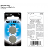Nite Ize Cell 2016 3V Lithium Battery 2pack