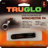 TruGlo Firesight Aluminum Shotgun Sights